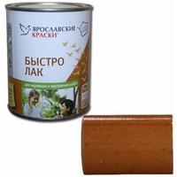 БЫСТРОЛАК орех 0,7 кг. Ярославль. Интернет-магазин Vseinet.ru Пенза