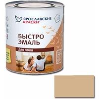 БЫСТРОЭМАЛЬ для пола желто-коричневая,банка 2кг г. Ярославль. Интернет-магазин Vseinet.ru Пенза