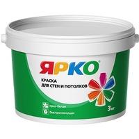 """Краска """"ЯРКО"""" (для стен и потолков ведро 14 кг). Интернет-магазин Vseinet.ru Пенза"""