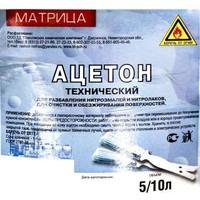 Ацетон (1 л). Интернет-магазин Vseinet.ru Пенза