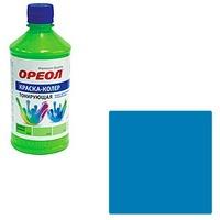 Краска колор Ореол голубая лагуна 0,73. Интернет-магазин Vseinet.ru Пенза