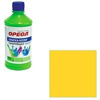 Краска колор Ореол золотой песок 0,725. Интернет-магазин Vseinet.ru Пенза