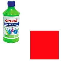 Краска колор Ореол красный коралл 0,72. Интернет-магазин Vseinet.ru Пенза