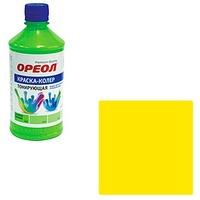 Краска колор Ореол лимонный сад 0,725. Интернет-магазин Vseinet.ru Пенза