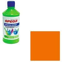 Краска колор Ореол осенний лист 0,725. Интернет-магазин Vseinet.ru Пенза