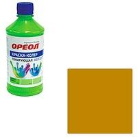 Краска колор Ореол тобакко 0,73. Интернет-магазин Vseinet.ru Пенза