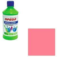 Краска колор Ореол фламинго 0,725. Интернет-магазин Vseinet.ru Пенза