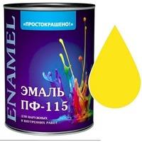 "Эмаль ""Простокрашено!"" желтая БАУ 2,7кг. Интернет-магазин Vseinet.ru Пенза"