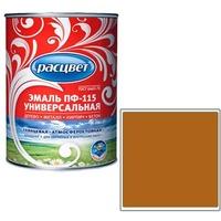 """Эмаль """"Расцвет"""" """"Универсальная"""" коричневая 1,9 кг.. Интернет-магазин Vseinet.ru Пенза"""