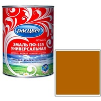 """Эмаль """"Расцвет"""" """"Универсальная"""" коричневая 2.7 кг.. Интернет-магазин Vseinet.ru Пенза"""