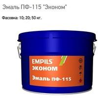 Эмаль ПФ-115 EMPILS серия ЭКОНОМ (белая 20 кг. г.Ростов на дону). Интернет-магазин Vseinet.ru Пенза