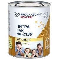 Лак НЦ 2139 (матовый 1.7 кг.г. Ярославль). Интернет-магазин Vseinet.ru Пенза