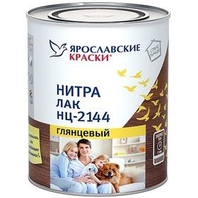 Фото Лак НЦ 2144 (глянцевый 16 кг.г. Ярославль). Интернет-магазин Vseinet.ru Пенза