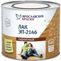 Лак ЭП-2146 (паркетный 1,7 кг.г. Ярославль). Интернет-магазин Vseinet.ru Пенза