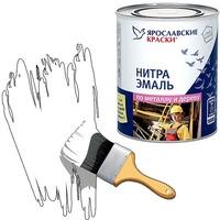 Эмаль НЦ-132 (белая 0.7 кг. Ярославль). Интернет-магазин Vseinet.ru Пенза