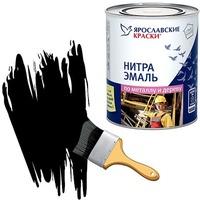 Эмаль НЦ-132 (черная 0.7 кг. Ярославль). Интернет-магазин Vseinet.ru Пенза