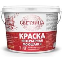 ВДАК Светлица моющаяся 14кг. Интернет-магазин Vseinet.ru Пенза