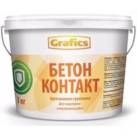 Бетон-контакт 2,5кг. GRAFICS. Интернет-магазин Vseinet.ru Пенза