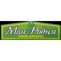 """""""Акватекс"""" (Белый 0,8 л) г. Москва. Интернет-магазин Vseinet.ru Пенза"""