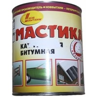 Мастика каучуковая битумная 1л. Интернет-магазин Vseinet.ru Пенза