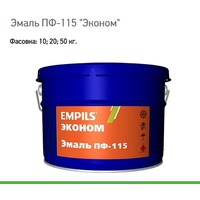 Эмаль ПФ-115 EMPILS серия ЭКОНОМ (ярко-зеленая 10 кг. г.Ростов на дону). Интернет-магазин Vseinet.ru Пенза