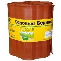 Бордюр Park для газонов, грядок красный. Интернет-магазин Vseinet.ru Пенза