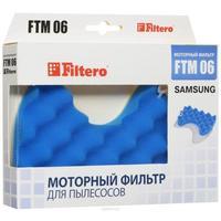 Фото Filtero FTM 06 комплект моторных фильтров Samsung. Интернет-магазин Vseinet.ru Пенза