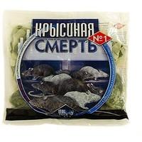 Приманка Ital Tiger Крысиная смерть №1 200гр родентицидная. Интернет-магазин Vseinet.ru Пенза