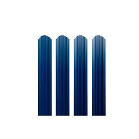 Фото Евроштакетник полукруглый Ультра-синий 5002 длина 1,25м, ширина 130 мм г.Пенза. Интернет-магазин Vseinet.ru Пенза