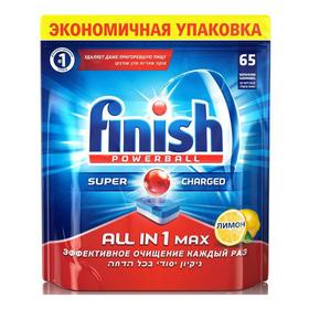 Таблетки Finish All in One Max (упак.:65шт). Интернет-магазин Vseinet.ru Пенза