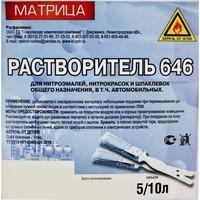 Растворитель 646 ГОСТ (10л). Интернет-магазин Vseinet.ru Пенза
