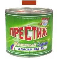 Краска МА-15 Сурик железный 2,8 кг. Престиж. Интернет-магазин Vseinet.ru Пенза
