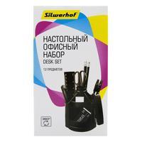 Фото Настольный набор Silwerhof (13 предметов) пластик черный. Интернет-магазин Vseinet.ru Пенза