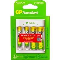Фото Аккумулятор GP + зарядное устройство GP PowerBank Е411 AA и ААА, Ni-MH, 2700 mAh, 1.2 V. Интернет-магазин Vseinet.ru Пенза