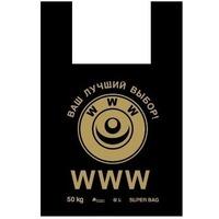 "Пакет типа ""майка"" 42+20 х 64 (30) (WWW) 50 шт/упак МАЙ21710. Интернет-магазин Vseinet.ru Пенза"