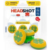 Фото Накладки для кнопок контроллера Rainbo Irish Buka, для PlayStation 4/5, желтый/зеленый. Интернет-магазин Vseinet.ru Пенза
