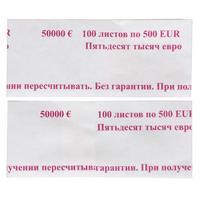 Фото Кольцо бандерольное для денег 329428 500 евро 93х40 500 93м 0.3кг. Интернет-магазин Vseinet.ru Пенза