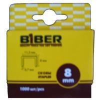 БИБЕР 85812 Скобы для степлера 8мм (1000шт)(20/200). Интернет-магазин Vseinet.ru Пенза