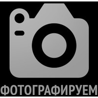 Дождевик ПВД 11013. Интернет-магазин Vseinet.ru Пенза