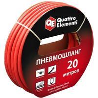 Фото Шланг для пневмоинструмента QUATTRO ELEMENTI 770-964. Интернет-магазин Vseinet.ru Пенза