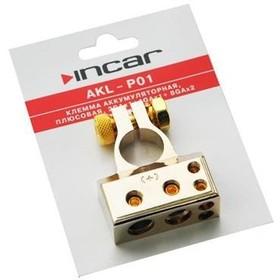 Клемма аккумулятора плюсовая INCAR AKL-PO1 (2Ga*1+4Ga*1+8Ga*2)