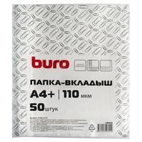 Фото Упаковка папок-вкладышей Buro тисненые, А4+, 110мкм, 50шт. Интернет-магазин Vseinet.ru Пенза