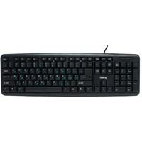 Клавиатура Dialog KS-020P проводная, PS/2, черная. Интернет-магазин Vseinet.ru Пенза