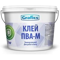 """Клей ПВА универсальный """"Grafics"""" 2кг.. Интернет-магазин Vseinet.ru Пенза"""