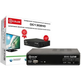 Ресивер D-COLOR DC1302HD DVB-T/T2