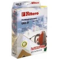 Пылесборник Filtero UNS 01 (2) Экстра. Интернет-магазин Vseinet.ru Пенза