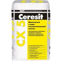 Цемент монтажный водоостанавливающий Ceresit СХ 5/2 (2кг). Интернет-магазин Vseinet.ru Пенза