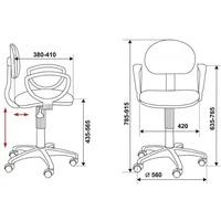 Кресло БЮРОКРАТ Ch-213AXN, на колесиках, ткань, черный [ch-213axn/b]. Интернет-магазин Vseinet.ru Пенза