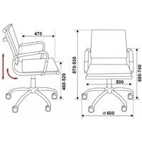 Кресло руководителя БЮРОКРАТ Ch-993-Low, на колесиках, кожзам, коричневый [ch-993-low/brown]. Интернет-магазин Vseinet.ru Пенза