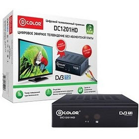 Ресивер D-COLOR DC1201HD DVB-T/T2 ECO